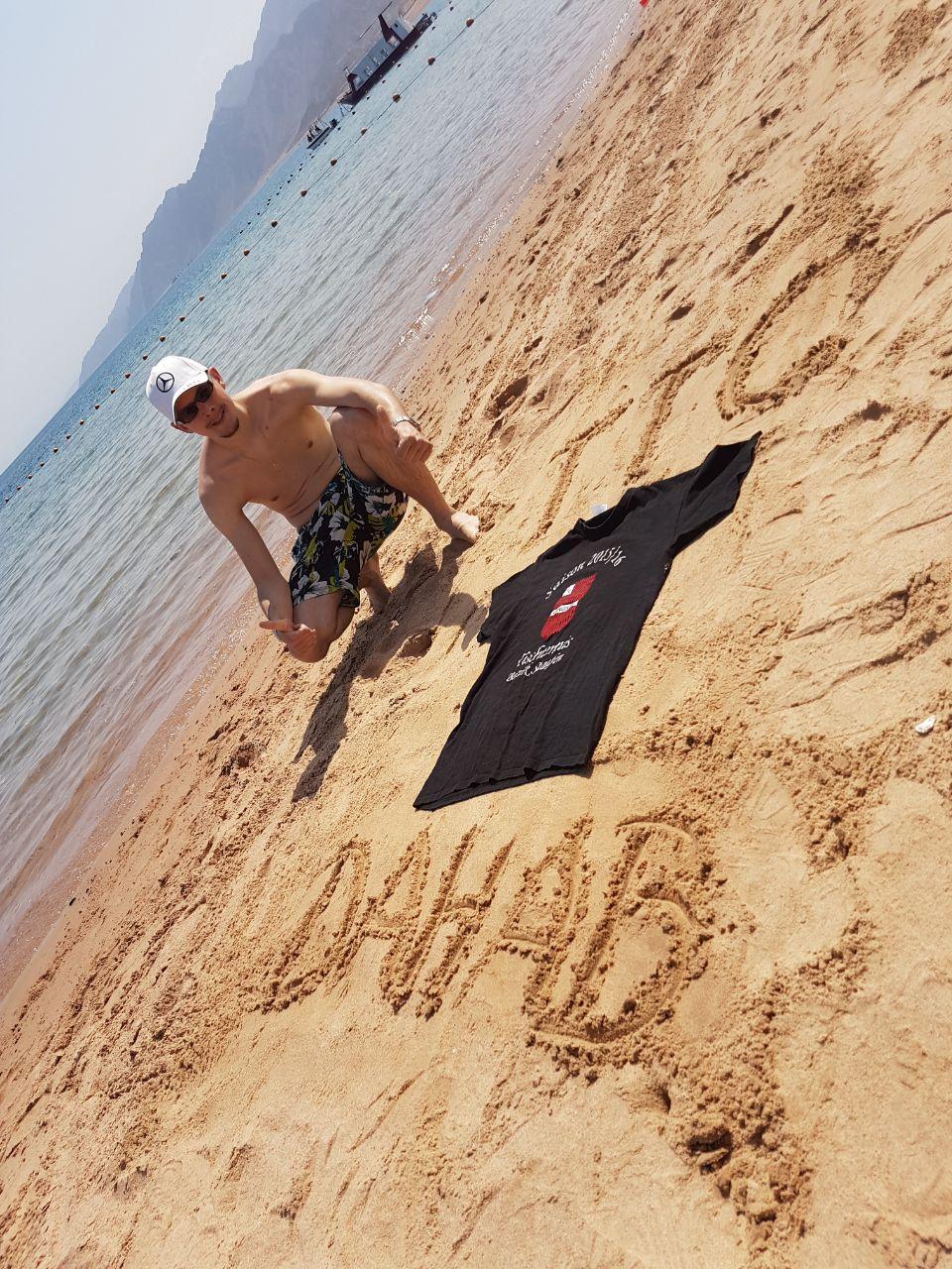 Dahab, South Sinai / Ägypten